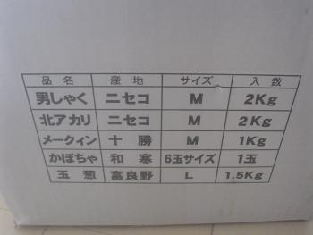 DSC00153a (1)