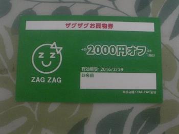 DSC00014b (2)