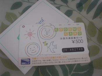DSC00002c (3)