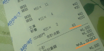 DSC00023c (4)