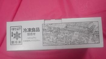 DSC00027c (2)