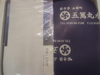 DSC00057f (2)