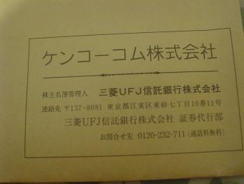 DSC00002h (2)