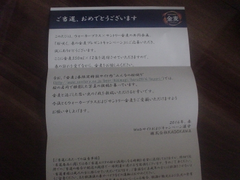 DSC0004h (23)