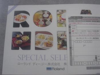 DSC00001f(21).jpg