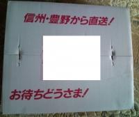 kougyoku01.jpg