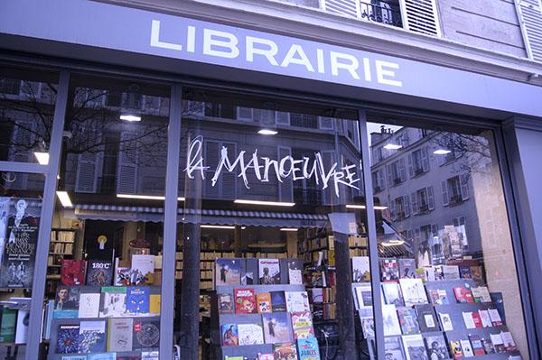 LaManoeuvre1.jpg