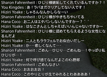 1108chat06.png