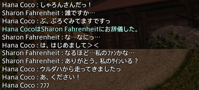 1108chat2.png