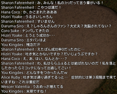 1108chat3.png