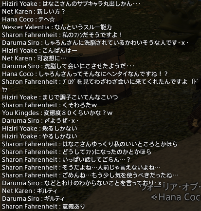 1108chat5.png
