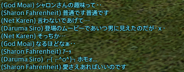 1122chat2.png