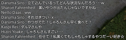 1202chat3.png