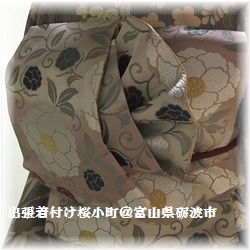 華扇太鼓160316