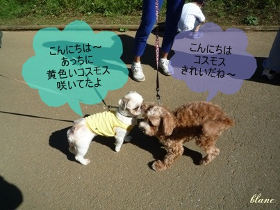 ともだち(2)