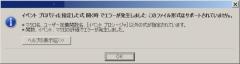 KB3085515ERR1.jpg