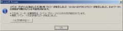 KB3085515ERR.jpg