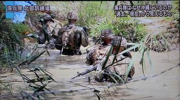 沖縄の海兵隊