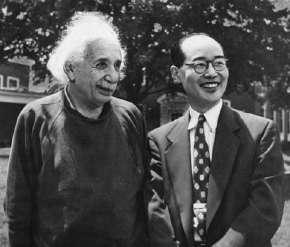 アインシュタインと『』湯川秀樹