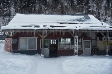 北海道旅行201601(74)