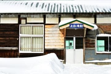 北海道旅行201601(85)