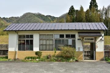 春色三江線(8)