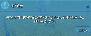 mabinogi_2015_10_13_009.jpg