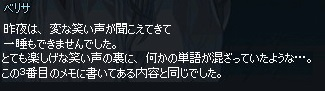 mabinogi_2015_10_15_013.jpg