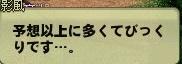 mabinogi_2015_10_22_006.jpg