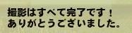 mabinogi_2015_10_22_020.jpg