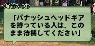mabinogi_2015_10_22_024.jpg