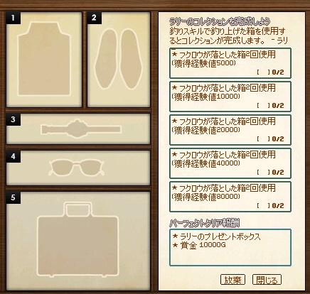 mabinogi_2015_11_11_003.jpg