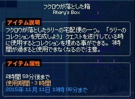 mabinogi_2015_11_11_006.jpg