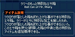 mabinogi_2015_11_14_002.jpg