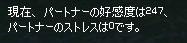 mabinogi_2015_11_25_003.jpg