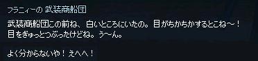 mabinogi_2015_11_25_005.jpg