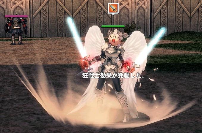 mabinogi_2015_12_07_014.jpg
