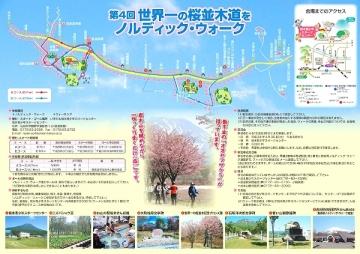 桜並木リーフ (2)_600
