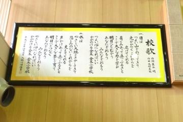 入学式2016 (3)_500