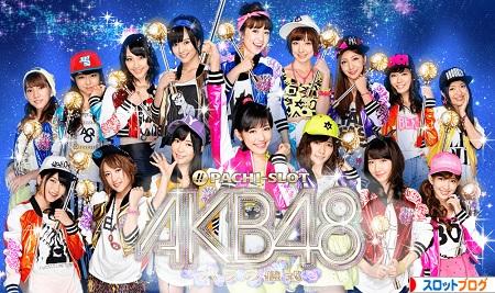 AKB48バラの儀式 450px