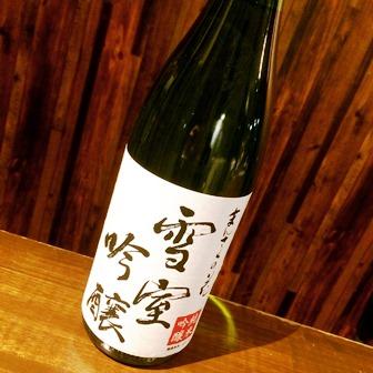 まんさくの花 雪室吟醸 純米吟醸原酒
