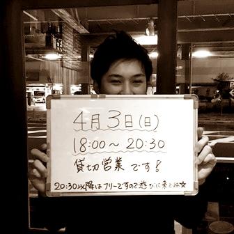 IMG_0361 - コピー