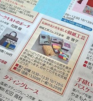 NHKKyoto2015Oct-web.jpg