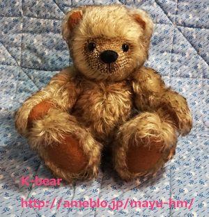 K-bear.jpg