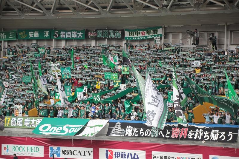 s151107松本山雅戦2