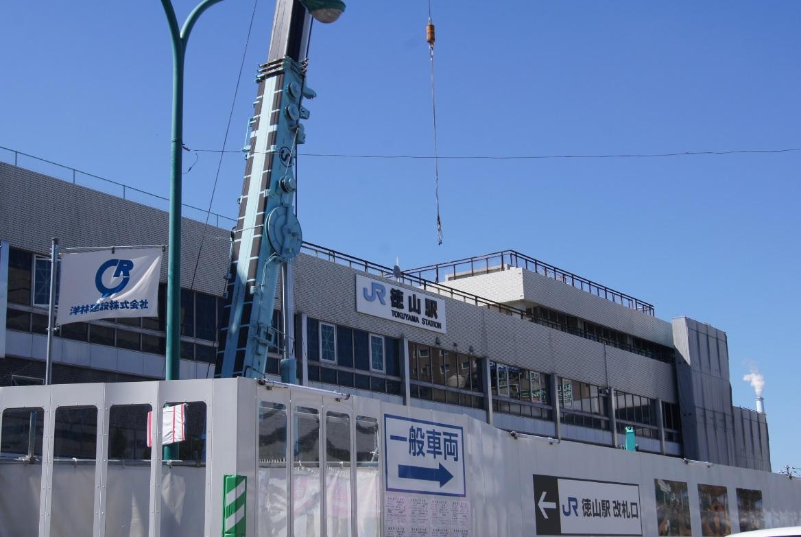 tokuyamaeki1.jpg