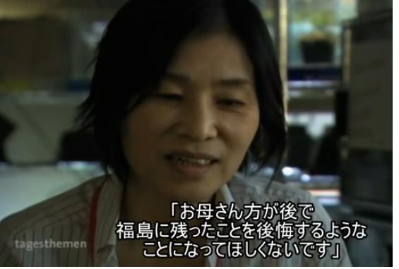 Noharachiyosan2.png