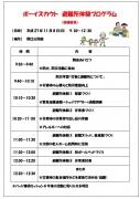 hyougo271108-5