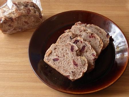 天然酵母パン(クランベリーとくるみ) 本日の粉