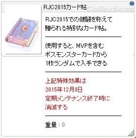 20151124006.jpg